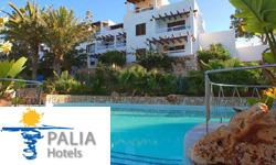 Hotel Puerto del Sol, Palia Hotels, Cala d'Or (Mallorca)