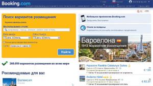 booking-rusia-cancelaciones-1