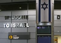 Aeropuerto de Ben Gurion Tel Aviv, Israel