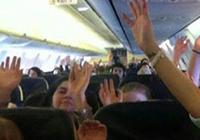 Ryanair papel higiénico