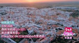 España en programa de TV de China