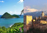 Grenada y Granada