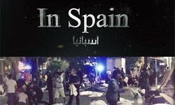 estado-islamico-españa