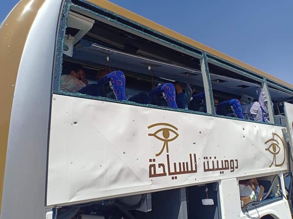 Resultado de imagen de atentado egipto